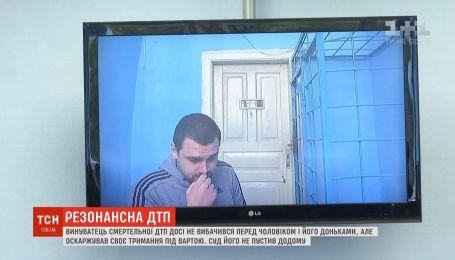 Состоятельный виновник смертельного ДТП в столице оспаривает свое содержание под стражей