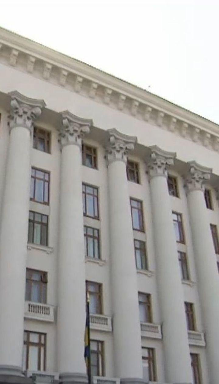 Дорого и опасно: как будет выглядеть на практике переезд Зеленского в офис за пределами Киева