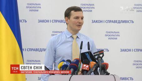 """""""Щось відчуває"""": заступник генпрокурора Євген Єнін подав у відставку"""
