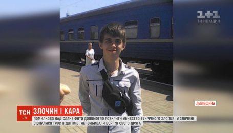 Троє підлітків до смерті забили товариша, який заборгував їм гроші