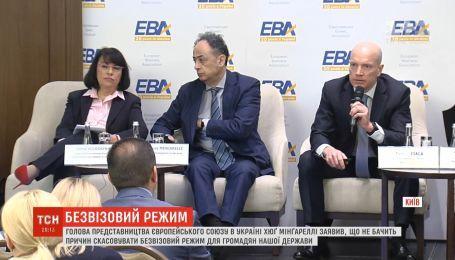 Евросоюз не видит причин отменять безвизовый режим для граждан Украины