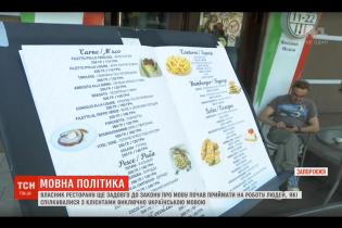 Італієць тримає у Запоріжжі ресторан, де клієнтів обслуговують лише українською мовою