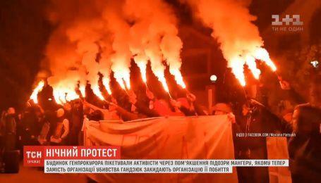 """Будинок Луценка пікетували півсотні активістів ініціативи """"Хто замовив Катю Гандзюк"""""""