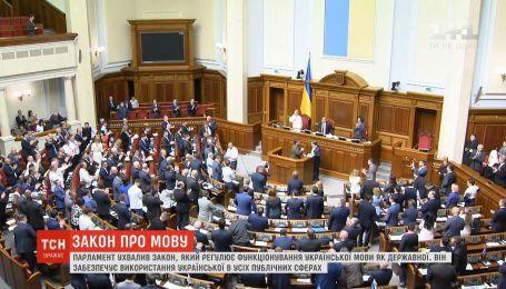 Государство даст возможность украинцам учить язык на бесплатных курсах для взрослых