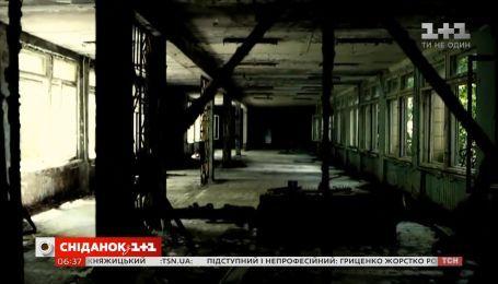 Чорнобильська трагедія: вражаючі факти про найбільшу техногенну катастрофу