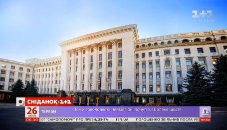 Сколько может стоить переезд Администрации Президента с Банковой
