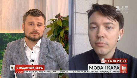 Лаврентий Царук объяснил, кто и где должен говорить на украинском