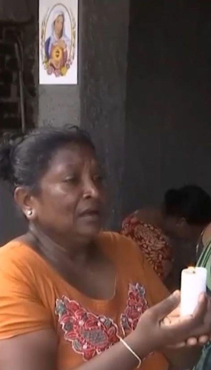 Власти Шри-Ланки уменьшили официальные данные о количестве погибших во время пасхальных терактов