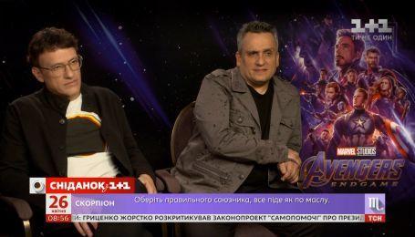 """Ексклюзивне інтерв'ю братів Руссо про заключну частину """"Месників"""""""