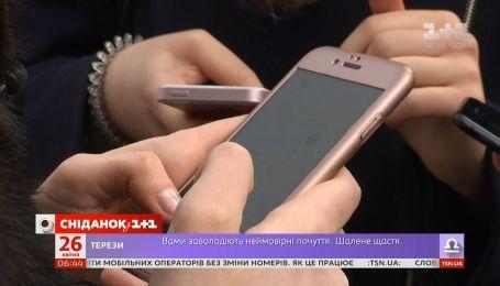Які зміни чекають на українців з 1 травня