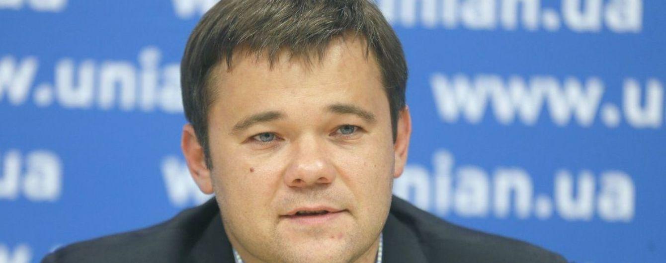 Богдан пришел на допрос в Государственное бюро расследований