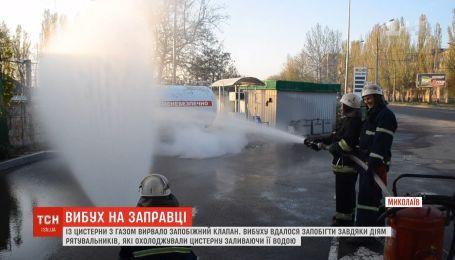 Цистерна с газом чуть не взорвалась в Николаеве