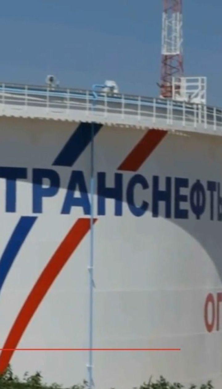 Країни одна за одною відмовляються від брудної російської нафти