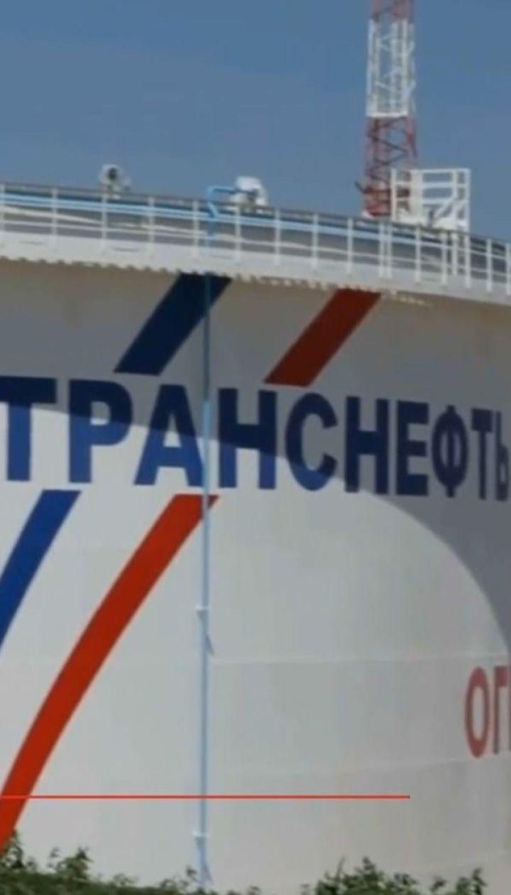 Страны одна за другой отказываются от грязной российской нефти
