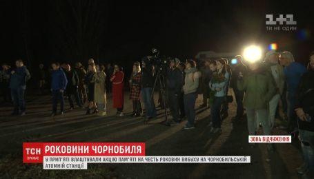 В зоне отчуждения почтили память погибших вследствие трагедии в Чернобыле