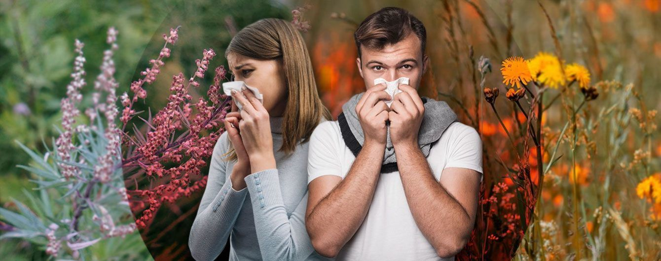 Сезонна алергія атакує: чи є порятунок?