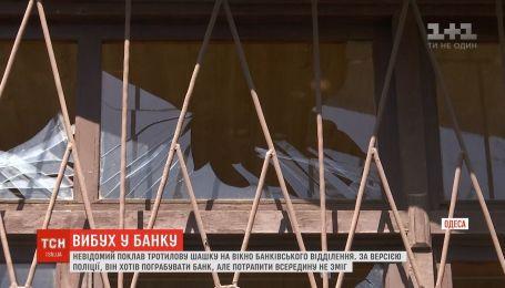 В Одессе злоумышленник хотел ограбить банк, но не смог попасть внутрь здания