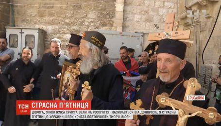 В Иерусалим со всего мира съезжаются верующие, чтобы пронести на себе крест