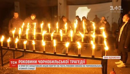 В Припяти устроили акцию памяти в честь годовщины взрыва на ЧАЭС