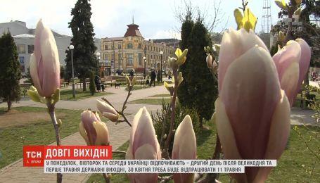Украинцы имеют пять выходных подряд