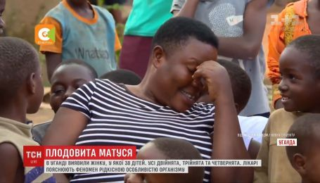38 детей в 39: в Уганде нашли самую многодетную маму 21-го века