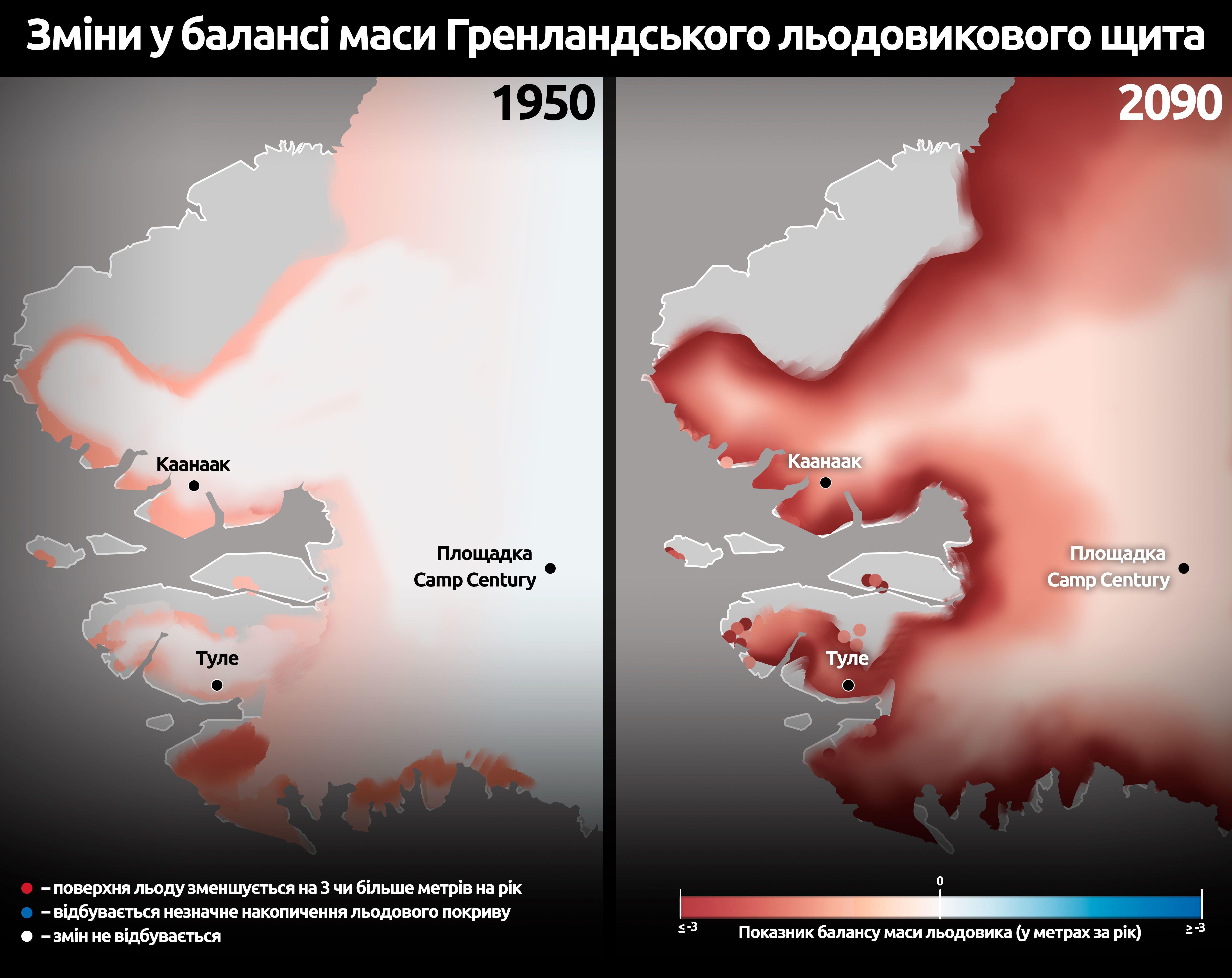 гренландія інфографіка