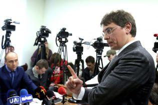 Суд зняв браслет із підозрюваного в корупції ексдепутата Крючкова