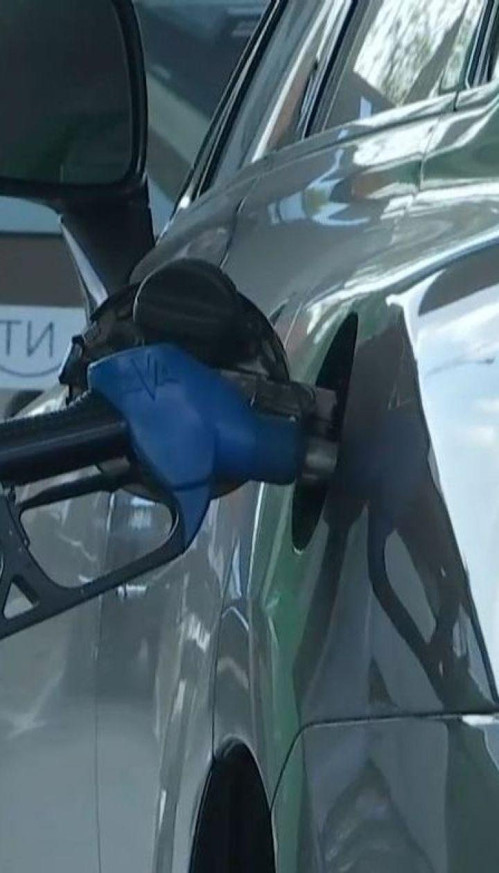 На більшості українських заправок зросла вартість пального