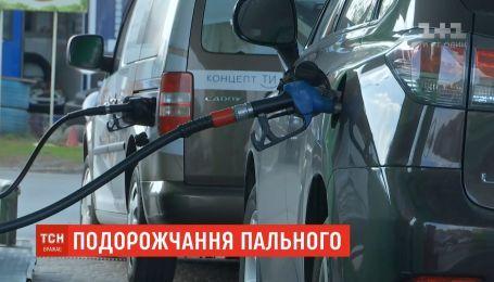 На большинстве украинских заправок выросла стоимость горючего