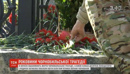 """Ліквідатори і родичі загиблих поклали квіти біля пам'ятника """"Воїнам Чорнобиля"""""""