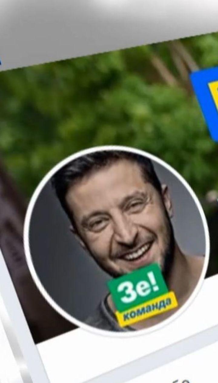 Порошенко зустріне Великдень у Києві, а Зеленський полетів до Туреччини