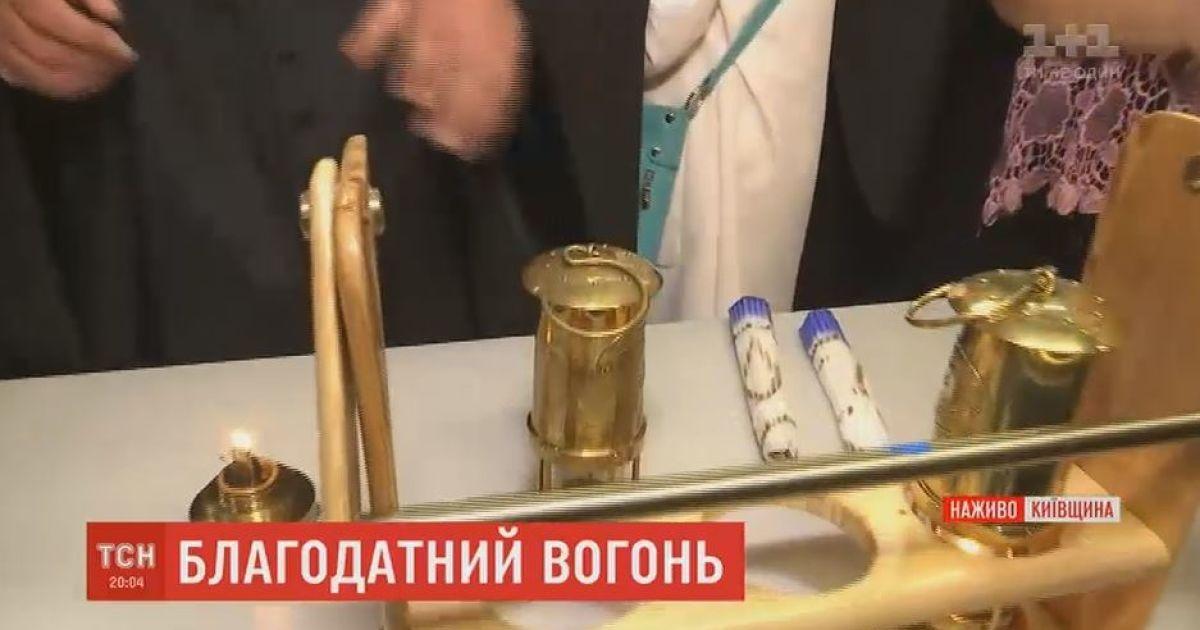 УПЦ МП передала в Иерусалим лампадку для Благодатного огня