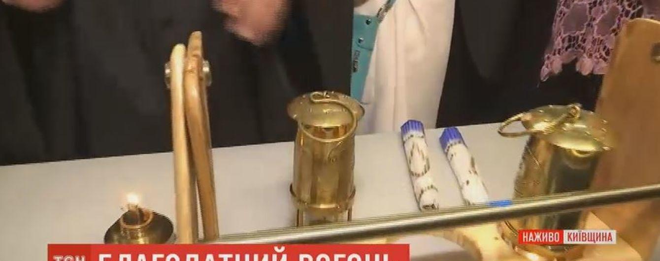 Благодатный огонь из Иерусалима прибыл в Украину
