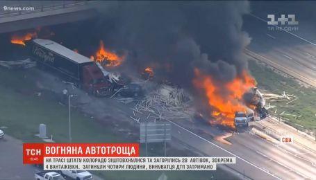 Почти 30 автомобилей столкнулись и загорелись в Колорадо