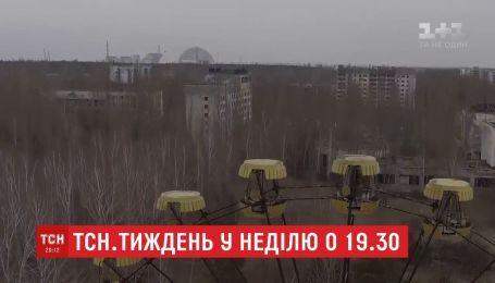 ТСН.Тиждень дослідив, чому Чорнобиль перетворився на український бренд