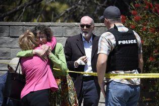В США в результате стрельбы в синагоге погиб человек, есть раненые