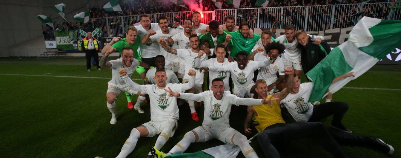 Фанати влаштували неймовірні овації команді Реброва після розгромної поразки в Лізі чемпіонів