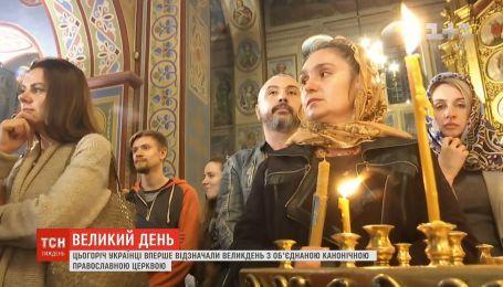 Цьогоріч українці вперше відзначили Великдень з об'єднаною канонічною Православною церквою