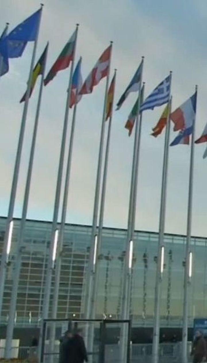Еврокомиссия изучит и даст свою оценку украинскому закону о языке
