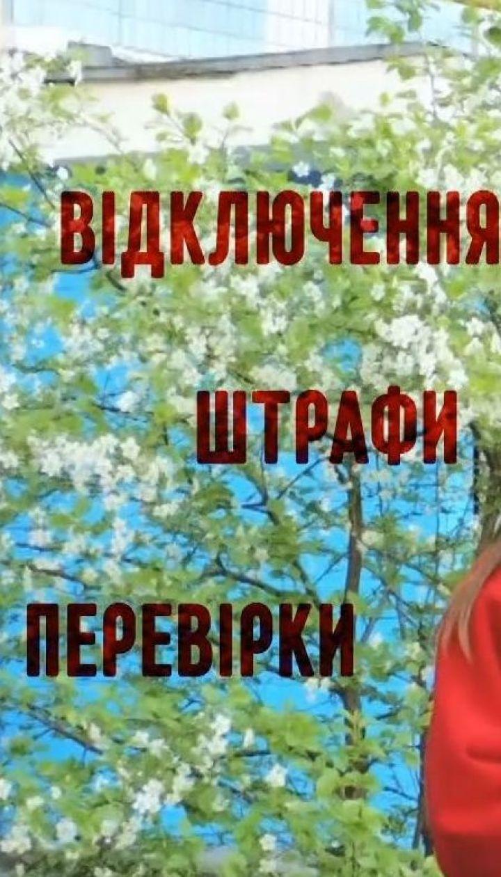 Новий закон про ЖКГ: що чекає українців вже у травні