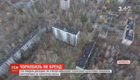 Як з місця катастрофи Чорнобиль перетворився на туристичну Мекку