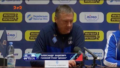 Львов - Динамо - 0:1. Видеоанализ матча