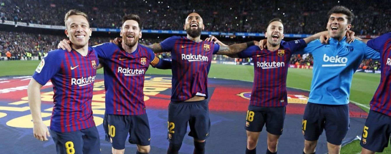 Суперкубок Испании разыграютв новом формате: уже известны участники