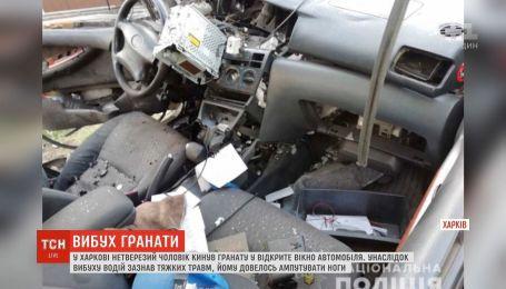 У Харкові нетверезий чоловік кинув гранату у відкрите вікно автомобіля