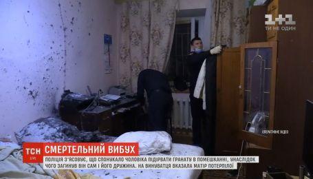 Поліція Києва з'ясовує, що спричинило вибух гранати в квартирі столичної багатоповерхівки