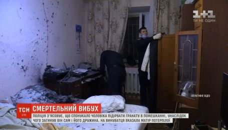 Полиция Киева выясняет, что стало причиной взрыва гранаты в квартире столичной многоэтажки