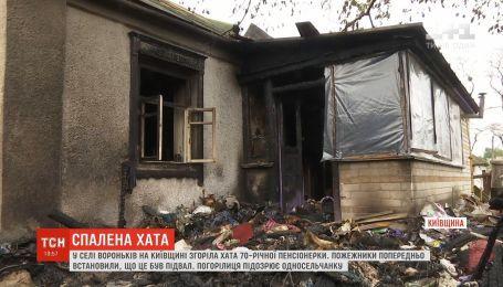 На Київщині згоріла хата 70-річної пенсіонерки
