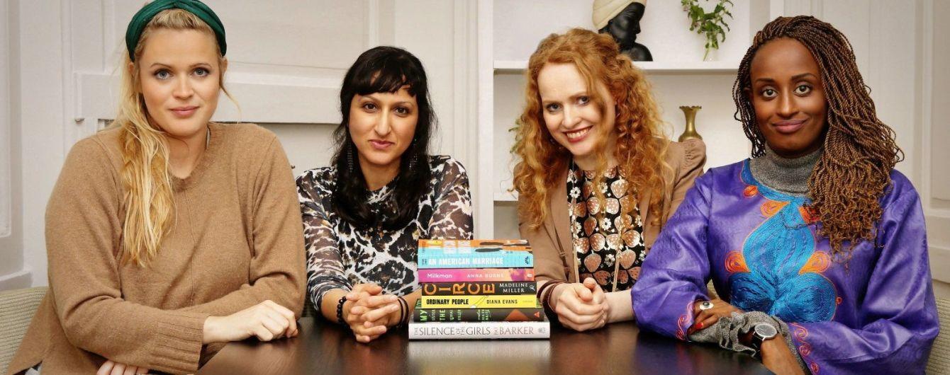 Оголошено короткий список Women's Prize for Fiction