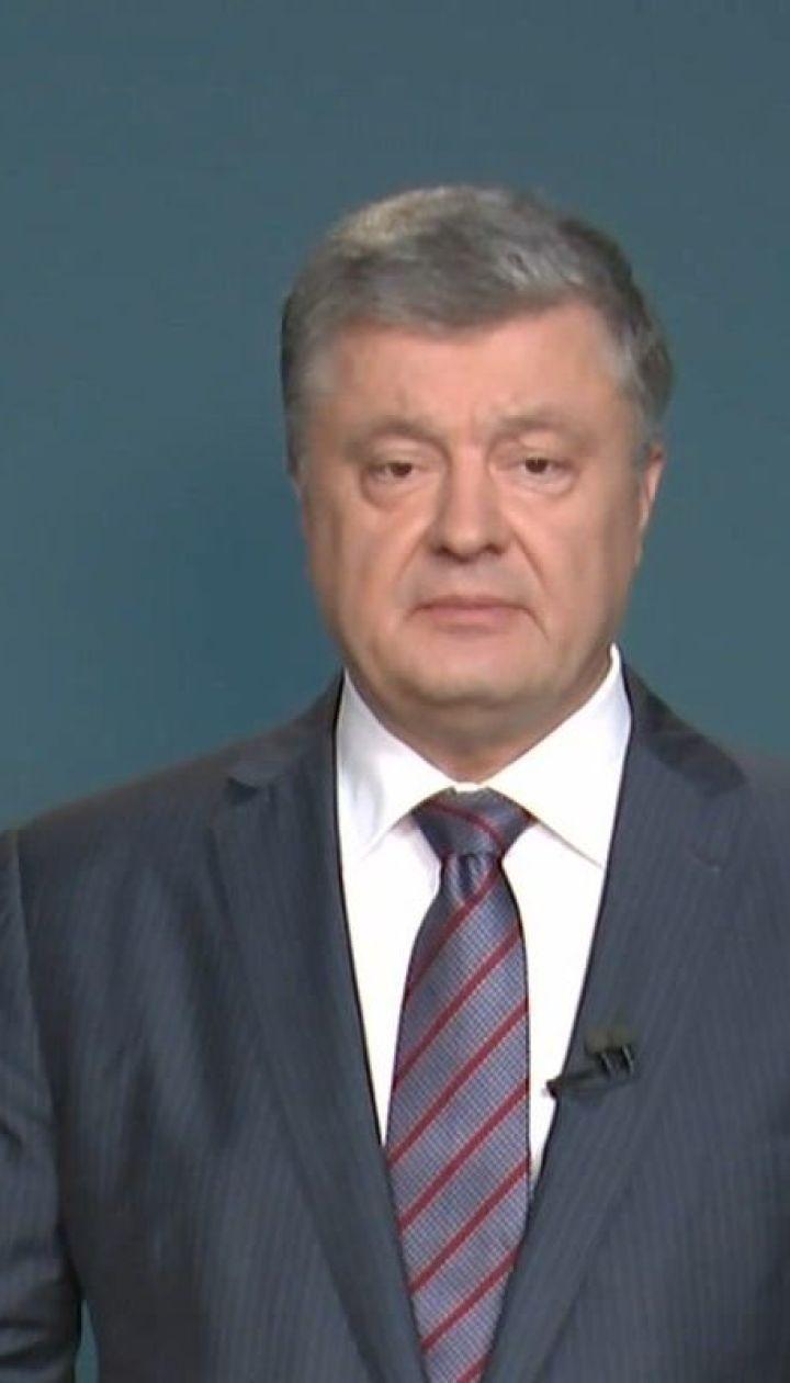 Порошенко предложил Зеленскому скоординировать усилия в борьбе с российской агрессией