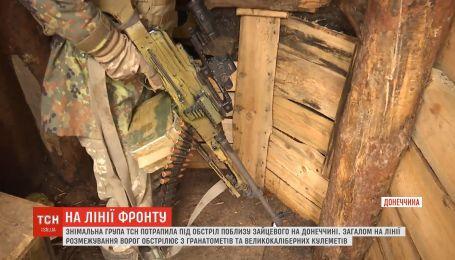 Съемочная группа ТСН попала под обстрел вблизи Зайцевого в Донецкой области